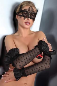 Erotická maska Gloves 11